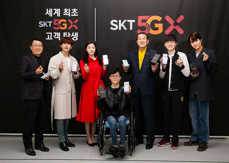 EXO·김연아·페이커 등 한류 국가대표, 5G 세계 1호 가입자 탄생