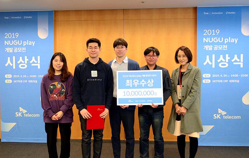 SK텔레콤 '누구(NUGU)플레이 개발 공모전'에서 '세줄일기 감성 오디오' 최우수상 수상