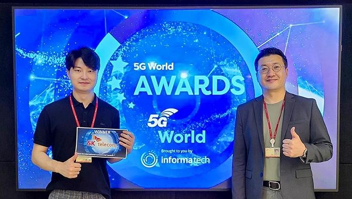 SK텔레콤, '5G 월드 어워드'에서 '최우수 5G 상용화' 수상