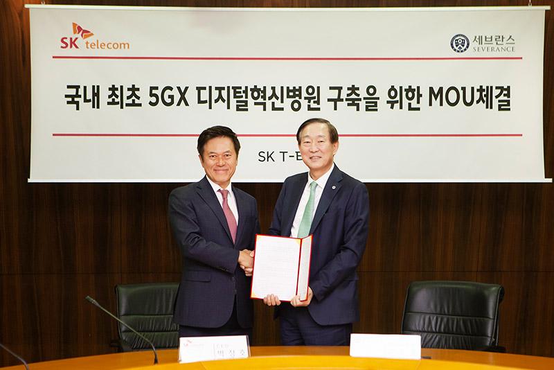 SK텔레콤-연세대학교 의료원, 국내 첫 '5G 디지털혁신병원' 연다
