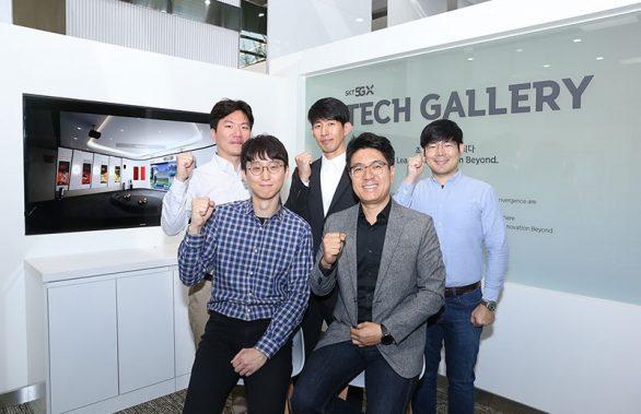 SK텔레콤, ICT 동반성장의 산실 '테크갤러리(Tech. Gallery)' 개소