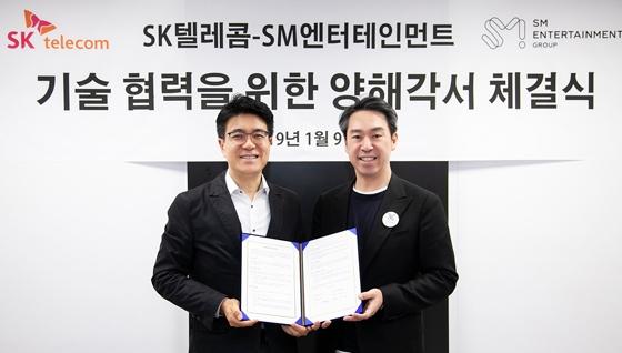 SK텔레콤-SM엔터테인먼트 AI 기반 음원 분리 기술 활용해 공동 사업 추진