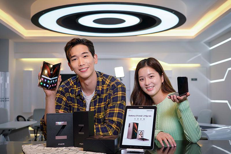 SKT, 갤럭시 Z폴드2·Z플립 5G 예약판매 실시