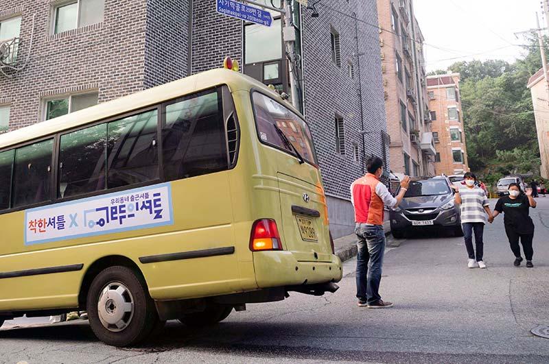 SKT, 교통약자 전용 모빌리티로 '장애인 취업 문턱' 낮춘다