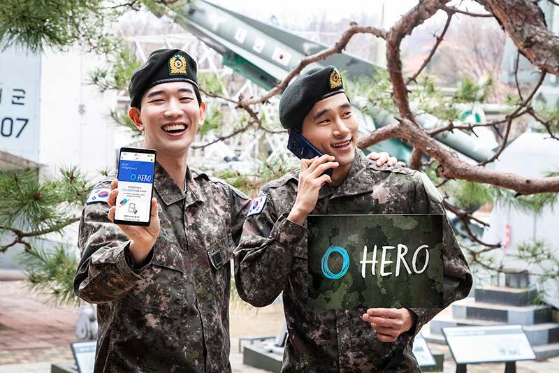 SKT, 군 병사 전용 통신혜택 '0히어로' 출시