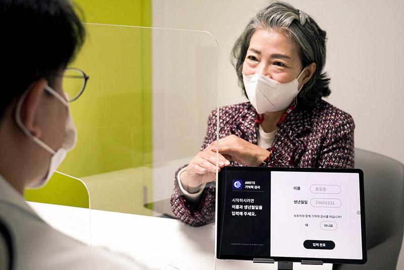 SKT, 서울대학교 의과대학과 AI 기반 치매 선별 프로그램 개발