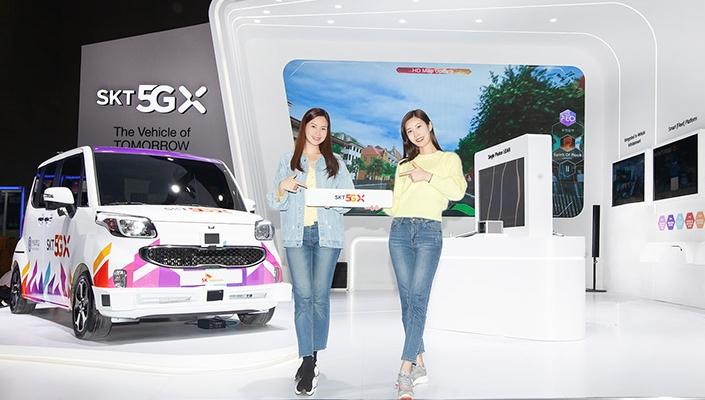 SKT, 서울모터쇼에서 모빌리티 경계 허문다