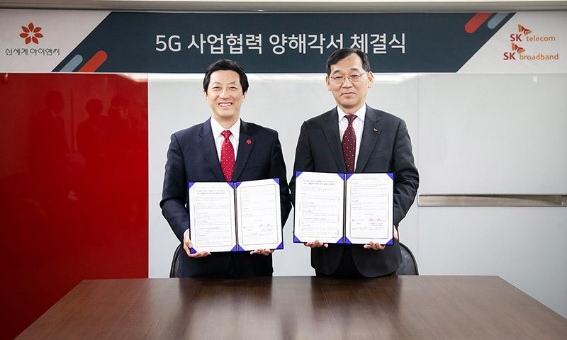 SKT-신세계, 5G로 최첨단 미래형 유통 매장 만든다