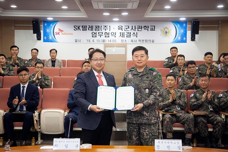 SKT-육사, 軍 최초 5G 기반 '스마트 육군사관학교' 구축 추진