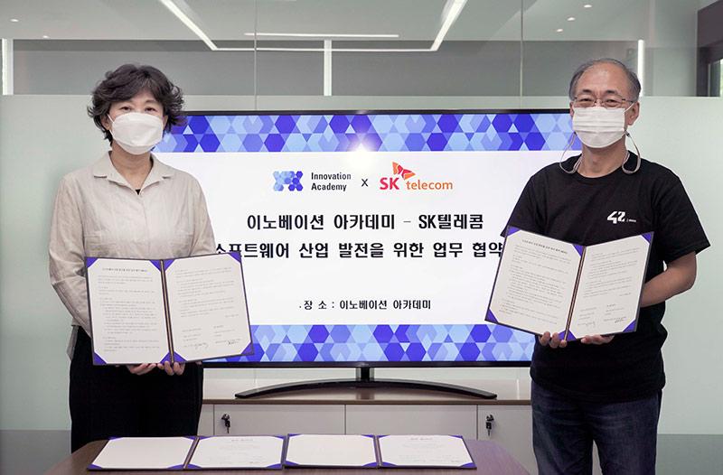 SKT-이노베이션 아카데미, '이니셜' DID로 소프트웨어 인재 양성한다