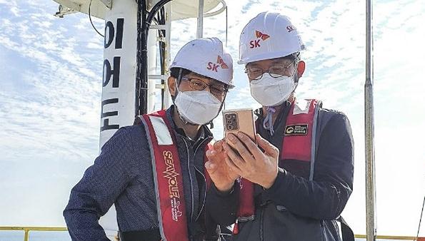 SKT, 최남단 이어도에 5G 通했다