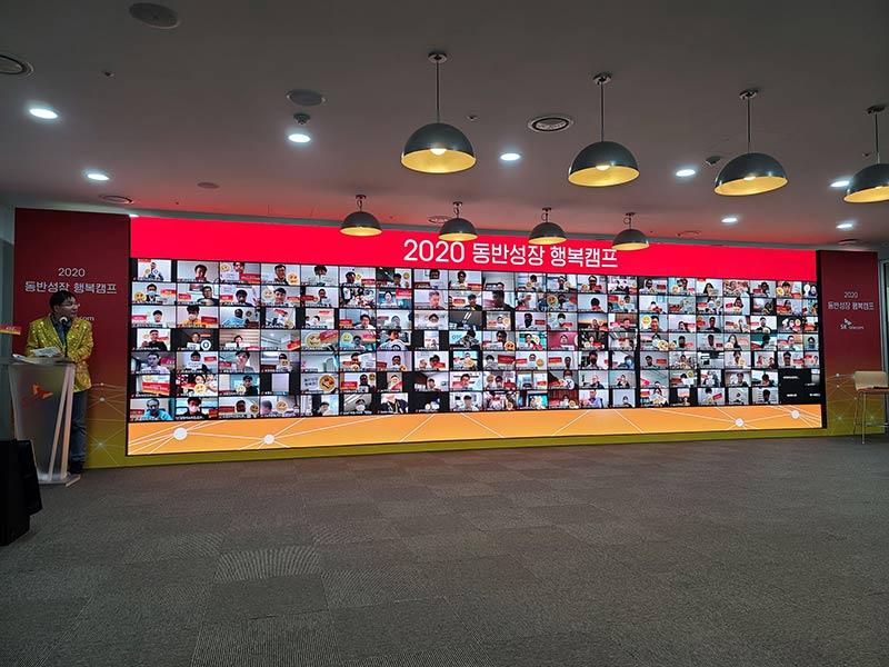 SKT, 추석 앞두고 협력사에 800억원 조기지급