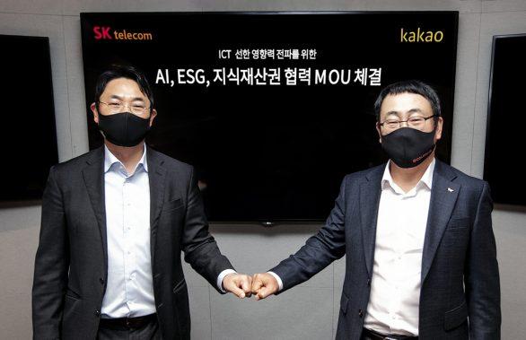 SKT, SK텔레콤, SKT뉴스룸, SK텔레콤뉴스룸, ESG, ESG펀드, 카카오
