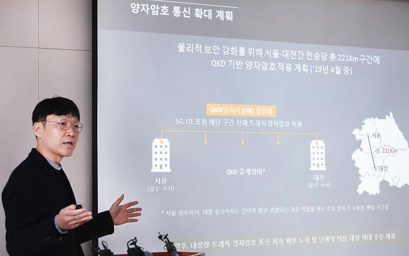 SKT, 현존 최고 보안기술로 5G 통신망 준비 완료