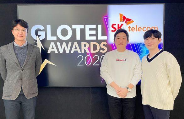 SKT, 2년 연속 글로벌 '최고 이통사' 선정