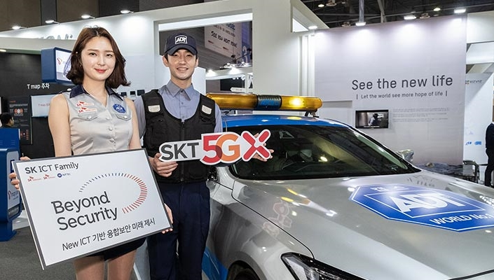 SKT – ADT캡스 – SK인포섹, '융합보안' 미래상 제시