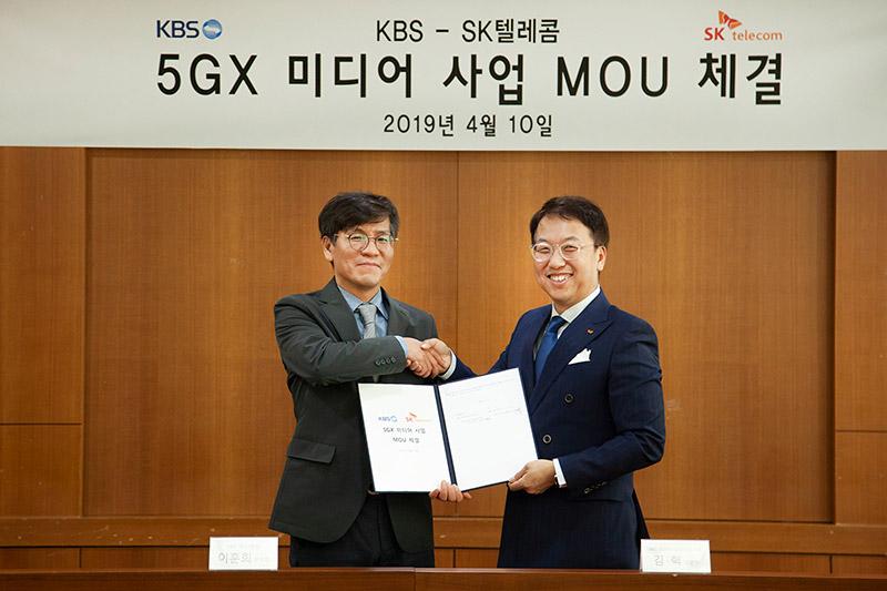 SKT, KBS와 5G 기반 뉴미디어 사업 개발 MOU 체결