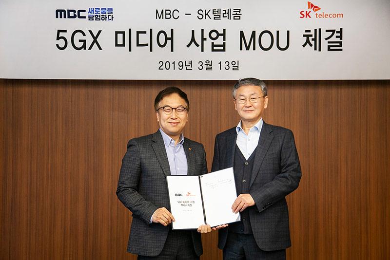 SKT, MBC와 5G 기반 뉴미디어 사업 개발 MOU 체결 2019.03.13