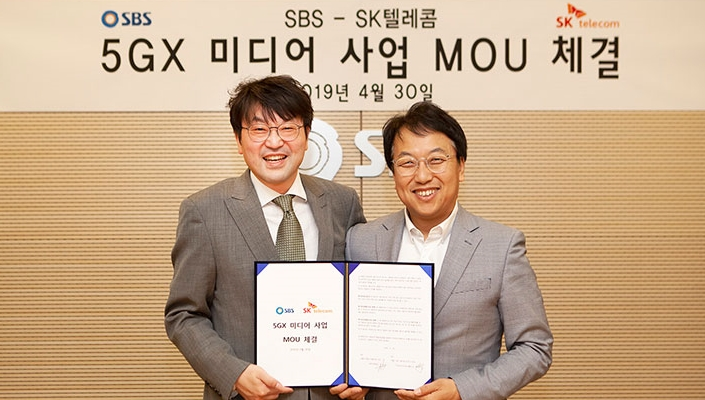 SKT, SBS와 5G 기반 뉴미디어 사업 개발 MOU 체결