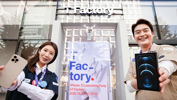 SKT, T팩토리서 언택트 아이폰 12 런칭 파티