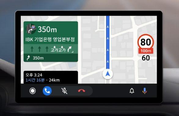 T맵 안드로이드 오토 베타 테스트 런칭