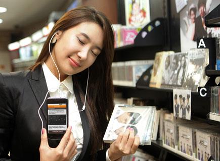 SK텔레콤, SoundBest Player, 사운드베스트 플레이어, 스마트폰용 뮤직 플레이어