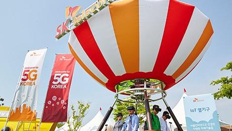 SK텔레콤, SK텔레콤 오픈 골프 대회, VR 열기구, VR잠수함, 5G 응용 서비스 체험 공간, 5G