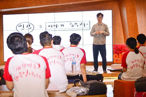 대한민국 행복 인사이트, SK텔레콤, happyinsight