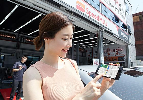 SK텔레콤, T맵, T맵 무료 개방