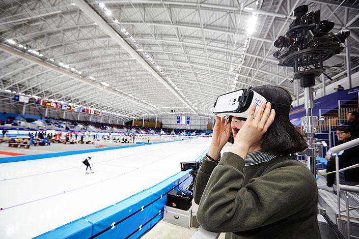 SKT, MWC2017, 360 Live VR