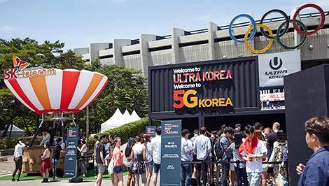 SKT, 울트라 코리아 2017, 5G 열기구, 5G, 뮤직 페스티벌
