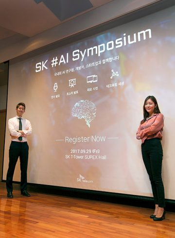 SK텔레콤, AI 머신러닝 기술, 디스코간, 머신러닝
