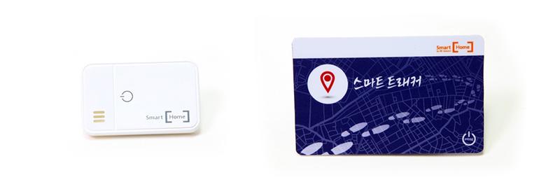 SK텔레콤, 스마트 트래커, 위치확인용 IoT