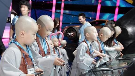 SK텔레콤, 부처님오신날, 티움