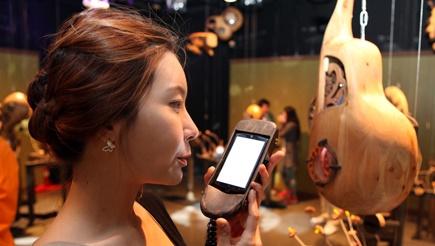2012여수세계박람회, SK텔레콤, 여수 EXPO, 타임 얼라이브