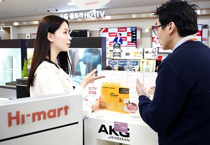 SK텔레콤, 누구, 인공지능, T월드 다이렉트, 하이마트
