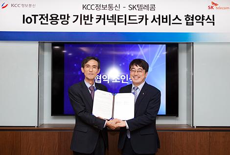 SK텔레콤, KCC정보통신, MoU, IoT