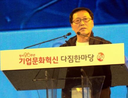 SK텔레콤, 정만원 사장, 창사 26주년