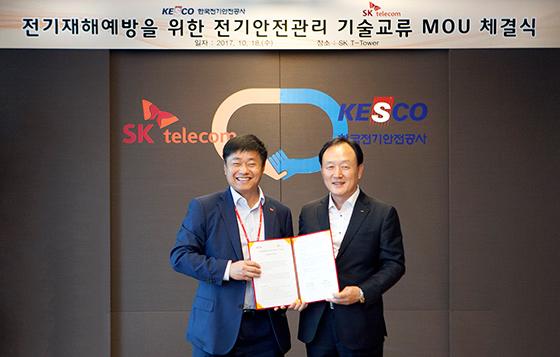 SK텔레콤, 한국전기안전공사, 전기 안전, ICT기반