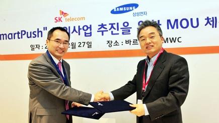 SK텔레콤, 삼성전자, MWC2012, Smart Push