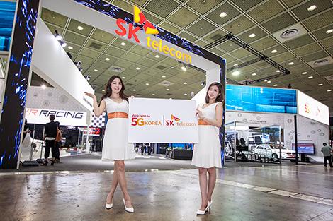 새로운 대한민국 4.0으로의 관문, SK텔레콤, World IT Show 2017, Gateway to Korea 4.0