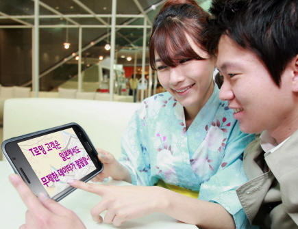 SK텔레콤, 모바일 인터넷, 일본 데이터 무제한 요금제, 소프트뱅크