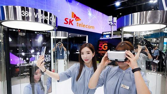 부산 벡스코, Welcome to 5G Korea, 5G