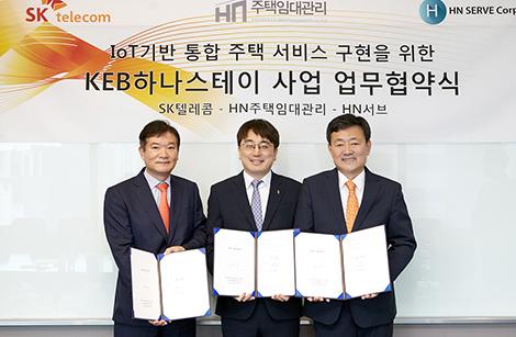SK텔레콤, HN주택임대관리, KEB하나스테이, ICT, IoT