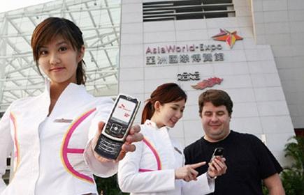 ITU Telecom World 2006, ITU, 국제전기통신연합, SK텔레콤