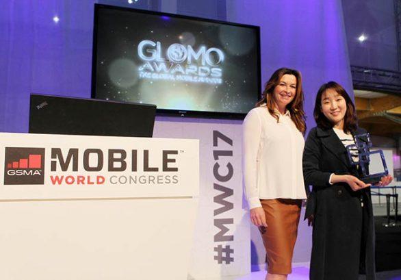 옥수수, oksusu, MWC 2017, GSMA글로벌 모바일 어워드