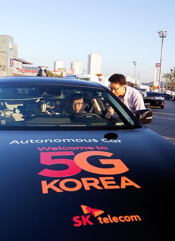 5G, 글로벌5G이벤트, SKT
