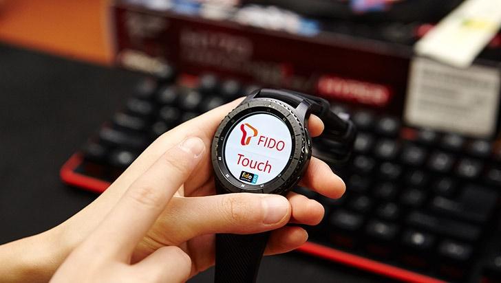 OTP, 보안USB, 공인인증서, SK텔레콤, 스마트워치, FIDO, Fast IDentity Online