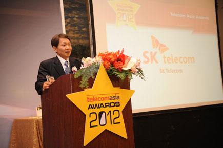 Telecom Asia Award, Best Mobile Carrier, LTE 상용화, LTE 펨토셀, 텔레콤 아시아 어워드