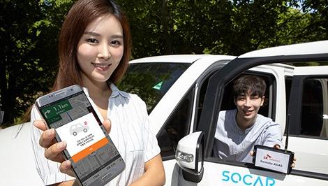 T리모트아이 V2X, 월드IT쇼, 쏘카, 리모트ADAS, 5G, 커넥티드카